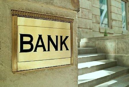 बैंक उपभोक्ताओं के अधिकारों में होगी वृद्धि