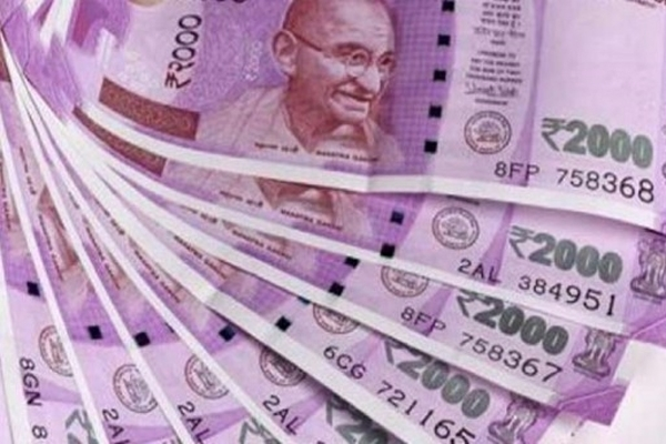 The most 2000 rupee notes recovered in the seized forgery notes, the questions raised on the claims of the government and the Reserve Bank