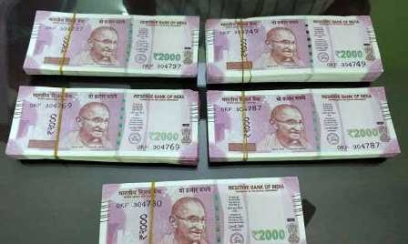 Whether you have a fake 2000 rupees note?