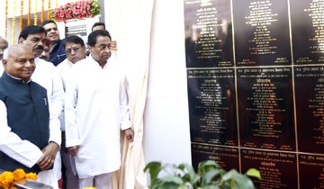 Police and Health departments symbolise better image of Government: CM Kamal Nath