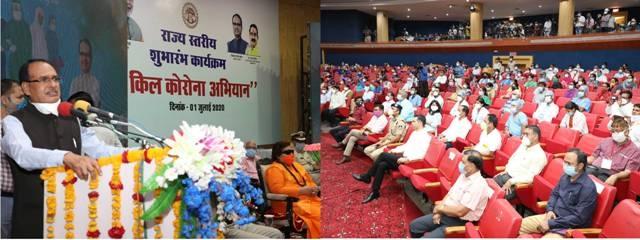 Make Madhya Pradesh a Corona and Disease Free State