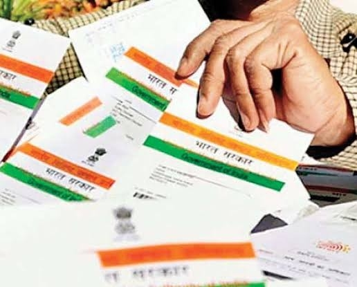 Get Aadhar card reprint with 'this easy process'