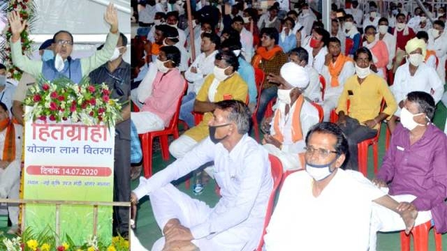 Will not leave any stone unturned in development of Agar Malwa district: CM Chouhan