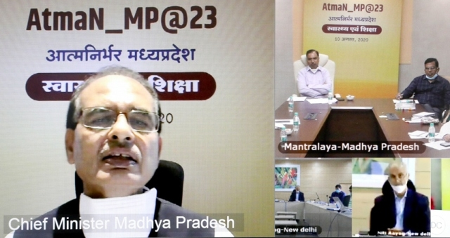 Ideal implementation of New Education Policy will be done in Madhya Pradesh : CM Chouhan
