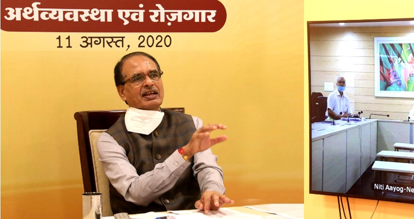 Integrated job portal to be developed in the state: CM Chouhan