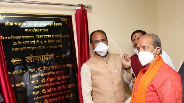CM Chouhan dedicates Advanced ICU Covid-19 ICU unit set up in just 45 days
