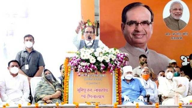Jaira Medium Irrigation Project's work to begin soon: CM Chouhan