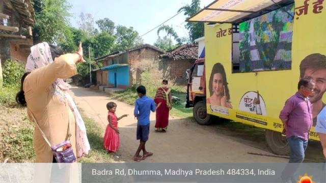 Awareness for voting is being generated in voters of rural areas