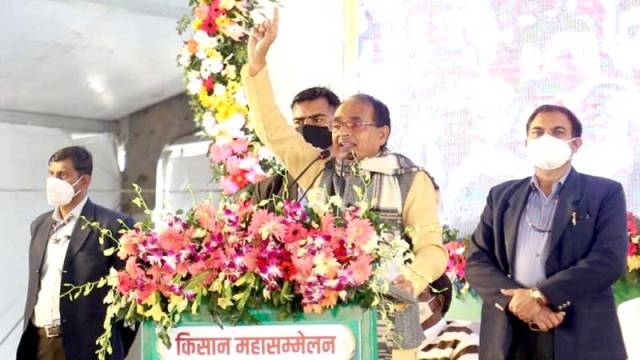 Madhya Pradesh government is committed for the welfare of farmers