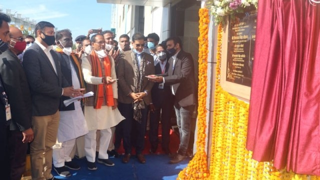 Jamunia to become new industrial estate