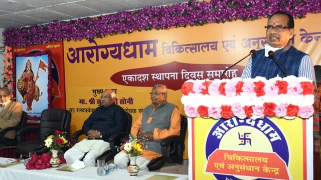 Arogyadham Chikitsalay is a manifestation of human service and good thoughts: CM Chouhan