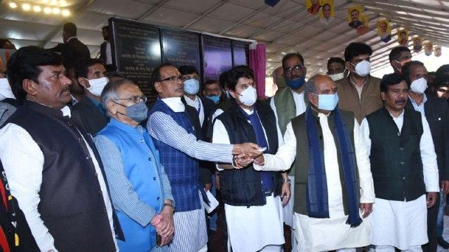 Will make Madhya Pradesh prosperous and developed state: CM Chouhan
