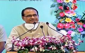 MP ranks first at the national level in implementation of Pradhan Mantri Matru Vandana Yojana