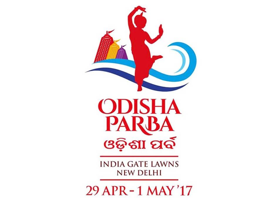 Odisha Parba 2017 ends on a high note