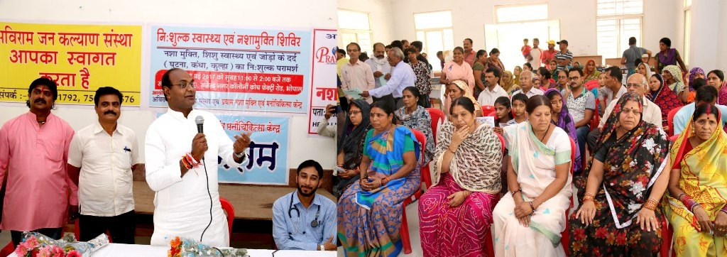 Arrange full treatment along with investigation of disease in health camp