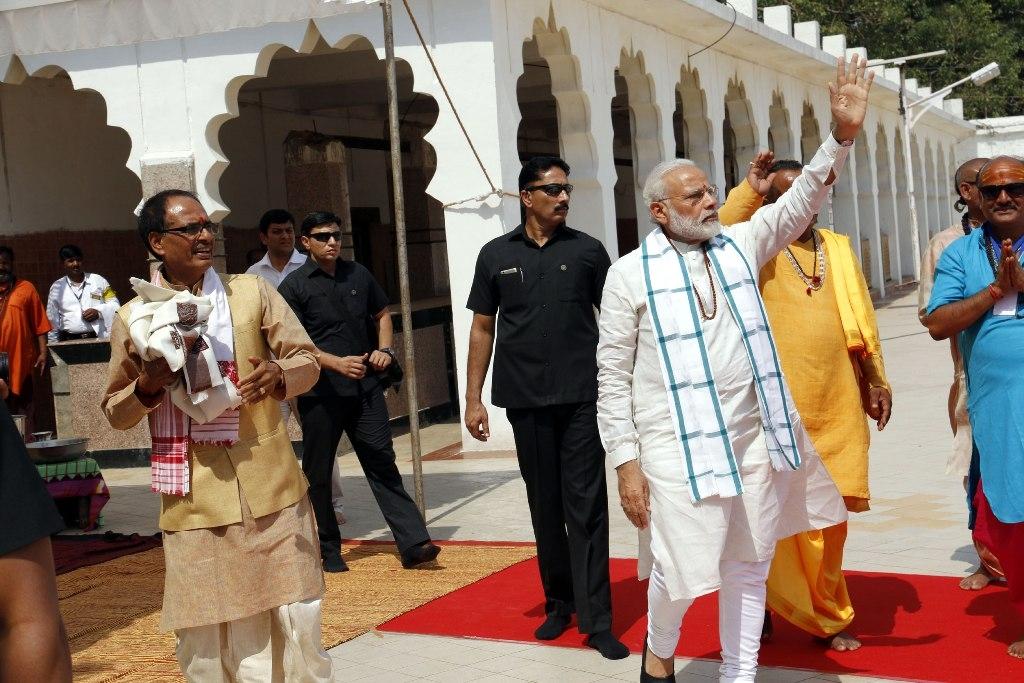 PM Modi given farewell from Amarkantak