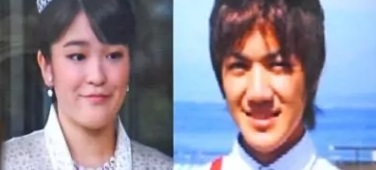 Japan s Princess to marry commoner classmate