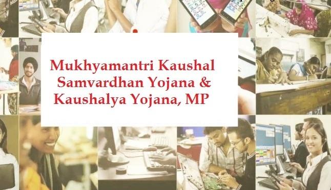 Registration begins for Free Training Under Mukhyamantri Koushal Samvardhan evam Koushalya Yojana