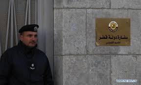 Jordan lowers diplomatic representation in Qatar
