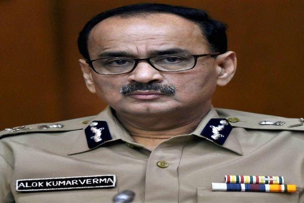 DIRECTOR CBI INAUGURATES NEW CBI OFFICE AT RAIPUR