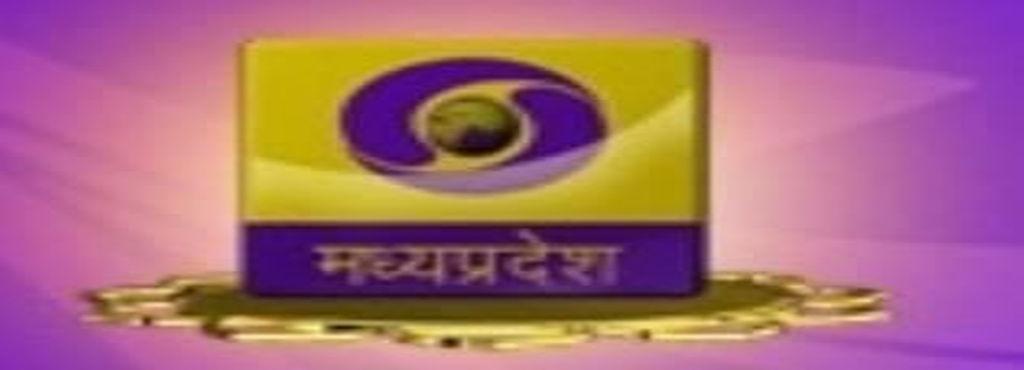 Stringer empanelment list of Doordarshan Kendra released