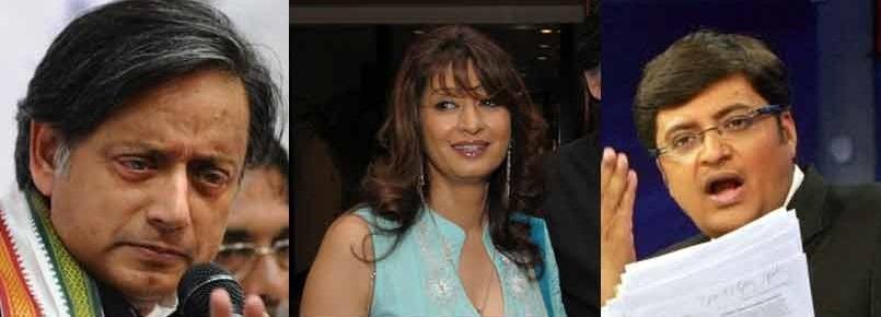 Arnab Goswami can make dead talking, petrified Shashi Tharoor pleaded Delhi High Court!