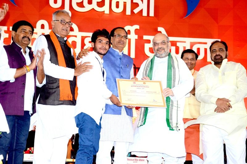 Mukhya Mantri Medhavi Vidyarthi Yojana certificates distributed