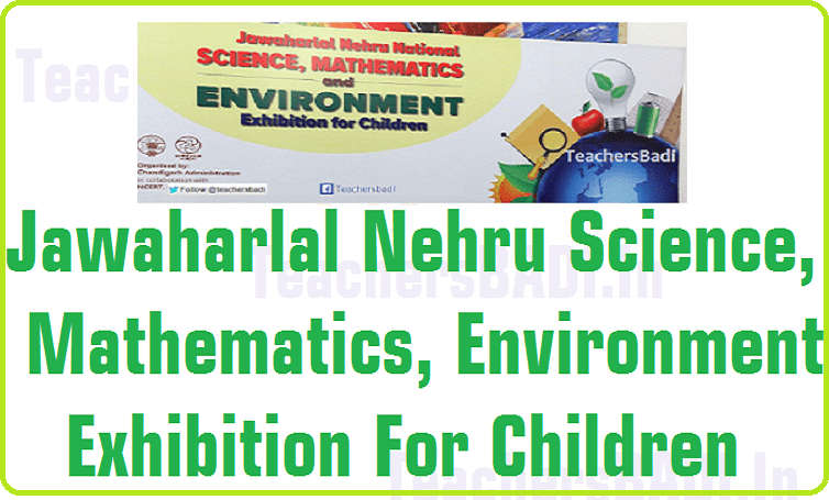 National Science, Math and Environment Exhibition to be held in Bhopal