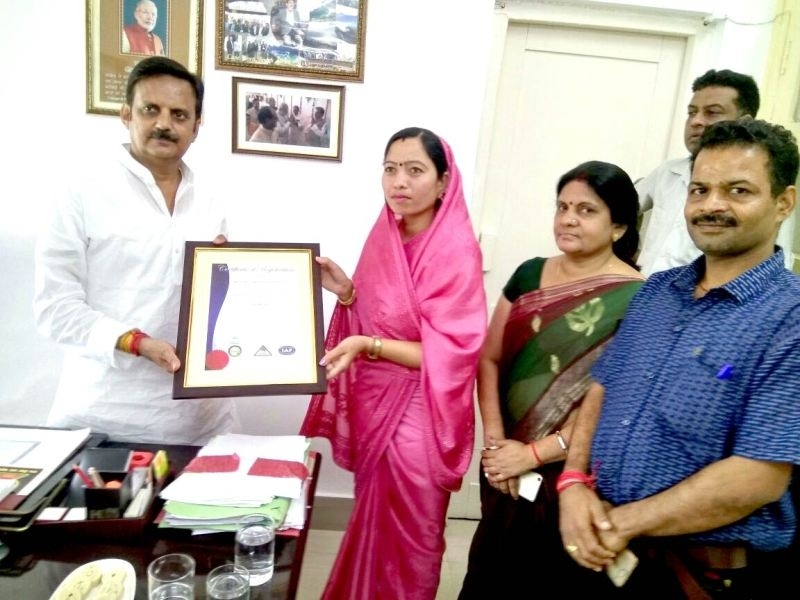 Singrauli Municipal Corporation Gets I.S.O. Award