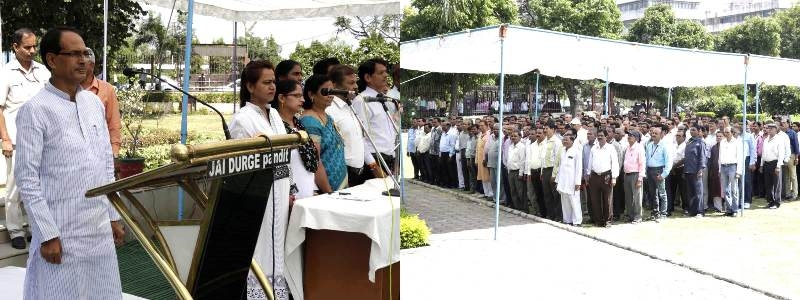 CM Chouhan takes part in Vande Mataram programme