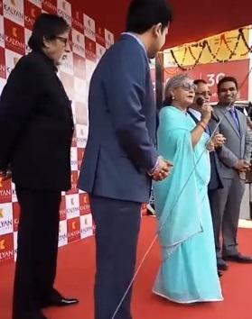 Ab Hogee Sone ki Barsaat  Big B Amitabh Bachchan ke Sath, courtesy Kalyan Jewellers at Bhopal