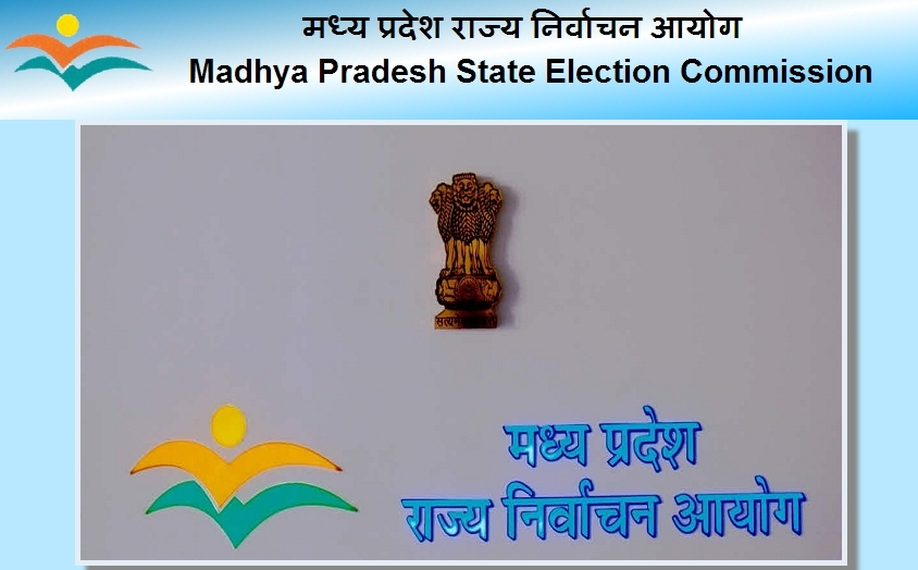 Candidates of Sarpanch posts to submit nomination online