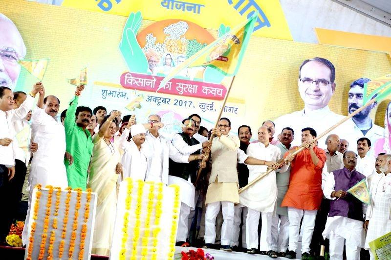 CM Chouhan Inaugurates Bhavantar Bhugtan Yojana from Khurai