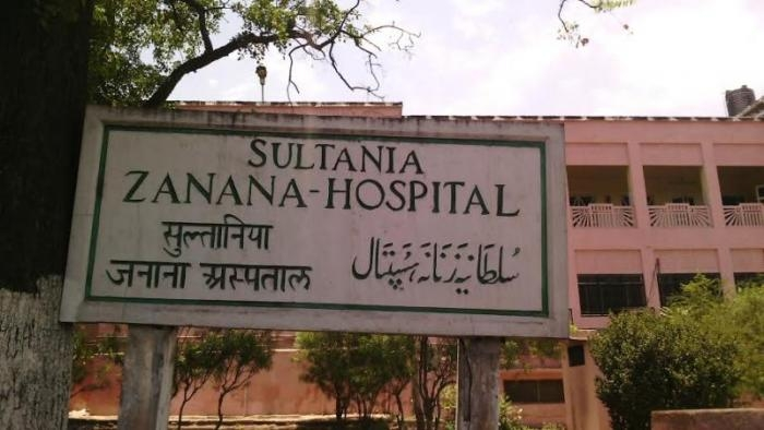 Expansion of Neo-Natal Care Services in Sultania Hospital