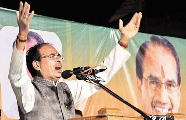 Light One Lamp for State's Development: CM Chouhan