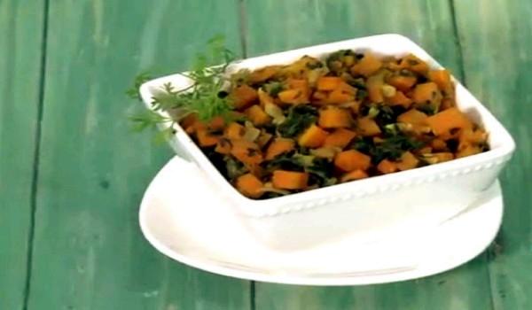 Carrot Methi Subzi